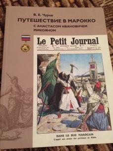 book_churov_1